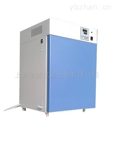 GHP-9160-带数显 隔水式培养箱