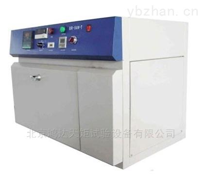 SN-66-北京桌上型氙灯老化试验箱特价