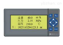 JN-XMF系列流量积算仪