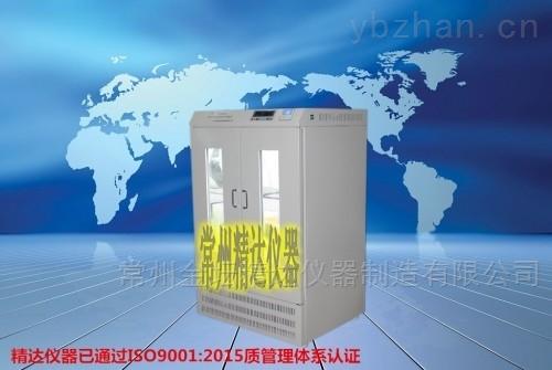 ZHWY-2102GZ-智能光照双层全温振荡培养箱