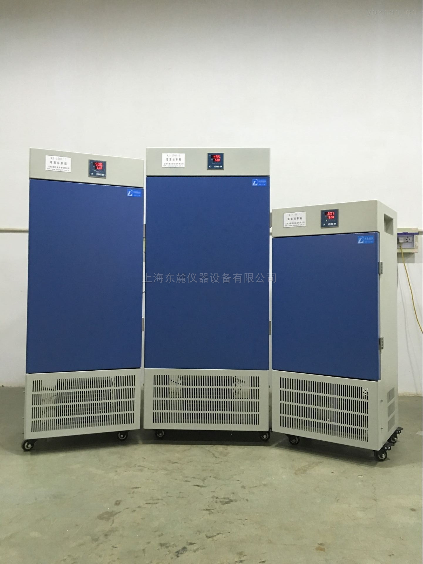 MJ-70F-1-实验室专用环保型霉菌培养箱