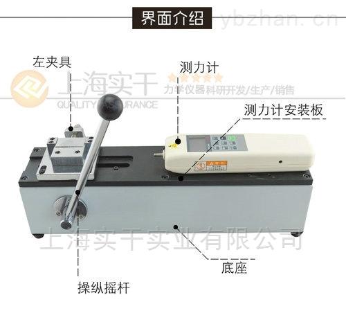 端子卧式拉力测试仪300N 400N 500N