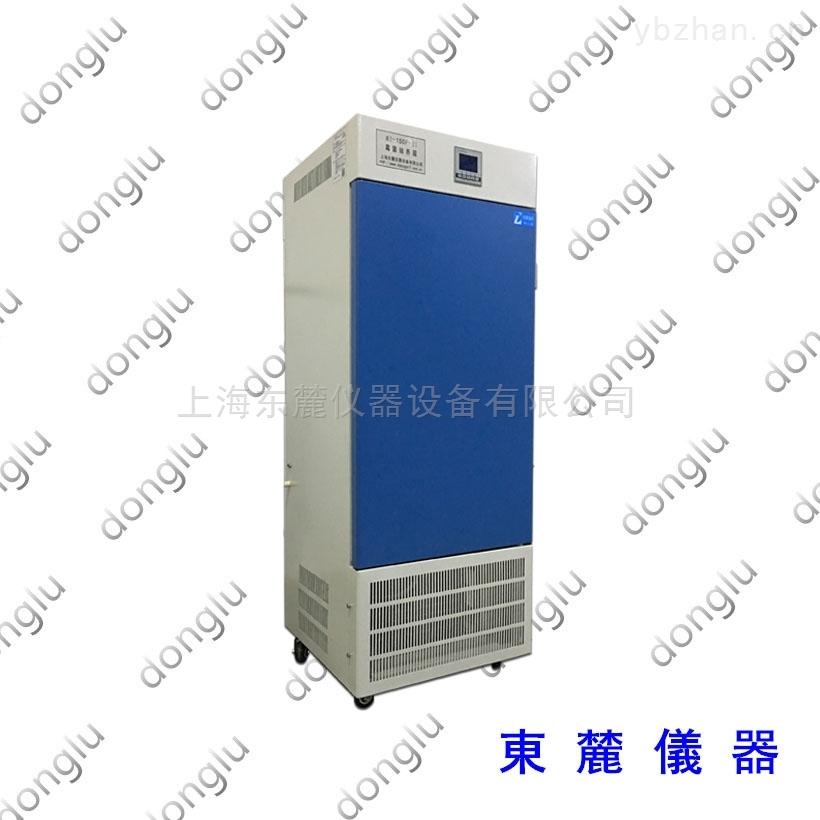 MJ-250F-II-高精密环保节能型 霉菌培养箱