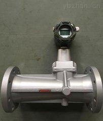 智能旋進旋渦流量計應用于氣體流量測量