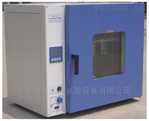 DHG-9123A-天津臺式電熱恒溫鼓風干燥箱現貨