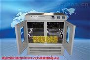 BS-2F恒温摇床培养箱