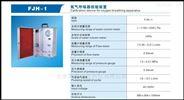 氧气呼吸器效验装置 FJH-1