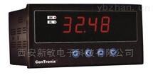 XM智能数显控制(变送)仪