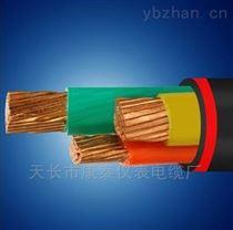 MVV-1.8/3KV-3*240矿用电缆