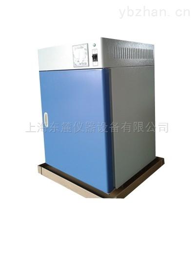 GHP-9162-大專院校專用 隔水式加熱培養箱