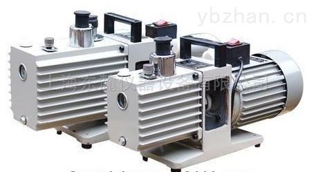 2XZ-4-真空干燥箱專用真空泵