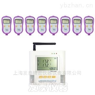 L93-8-L93-8W八路无线温度记录仪