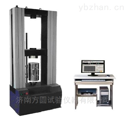 低室高温2吨PVC铝型材拉伸剪切扭转试验机