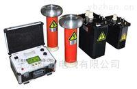 ZSCF超低频耐压试验装置