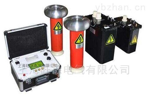 SHDPC-60KV 0.1Hz超低频高压发生器