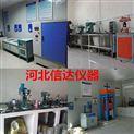 商品混凝土试验室仪器