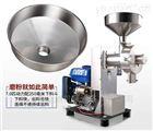 HK-860Q7kw汽油磨粉机,超细高粱、大麦打粉机直销
