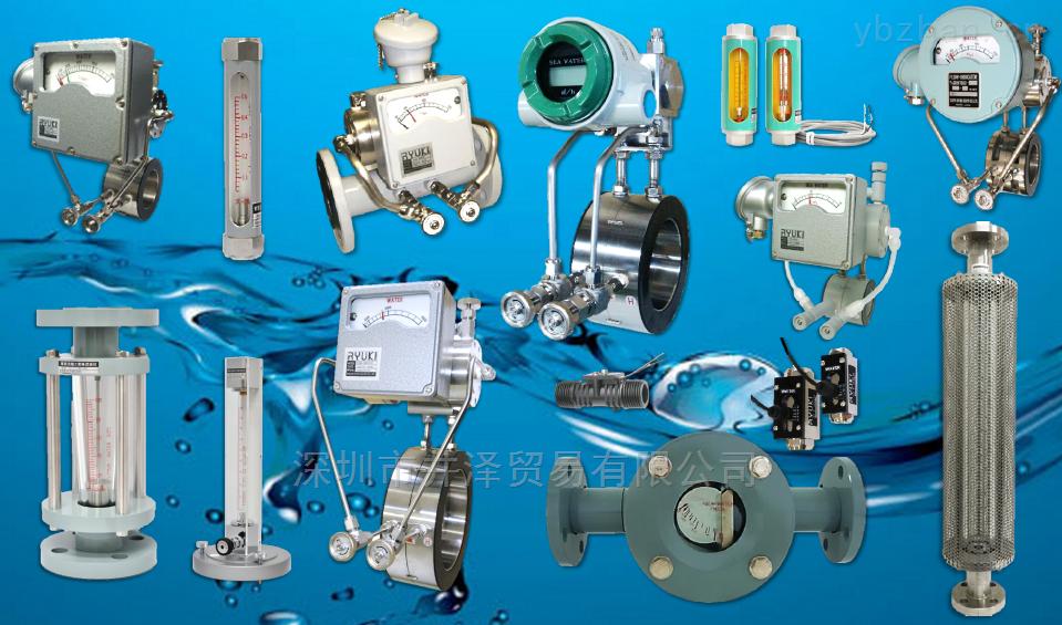 FLO-PL-1容积式流量计RYUKI东京流机工业