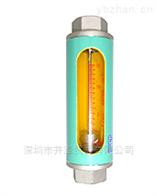 ODM-LP200G差壓式流量計RYUKI東京流機工業
