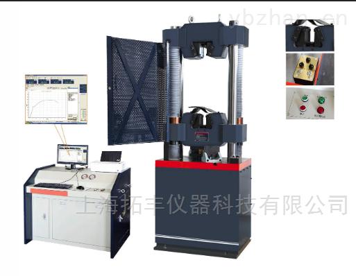 微機控制電液伺服萬能試驗機