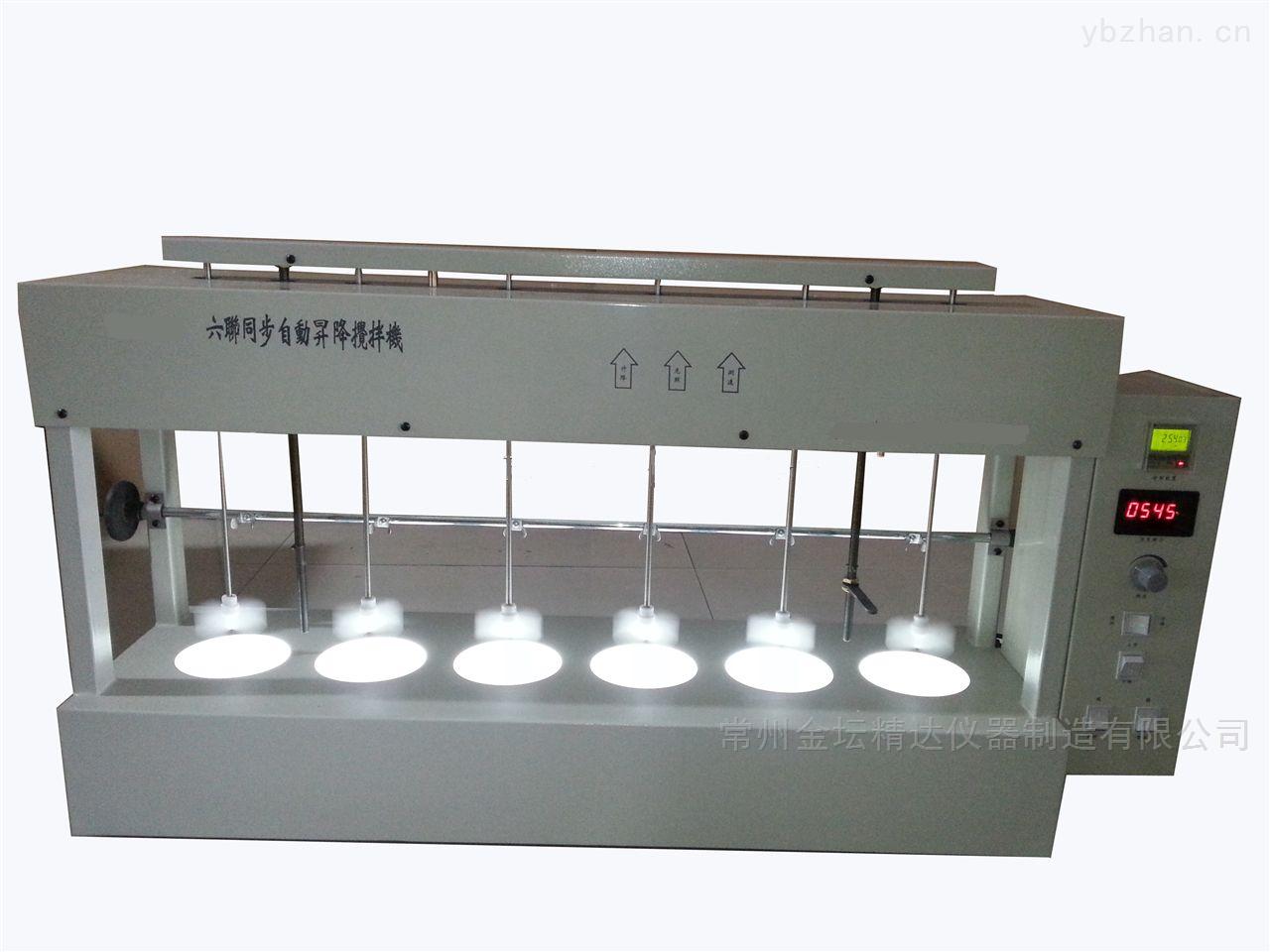 六聯同步自動升降電動攪拌器