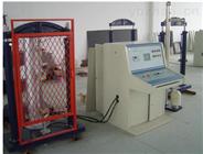 电力安全工器具力学性能试验机使用