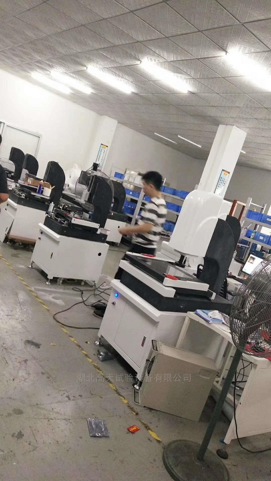 武汉二次元厂家维修