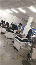 武漢二次元廠家維修