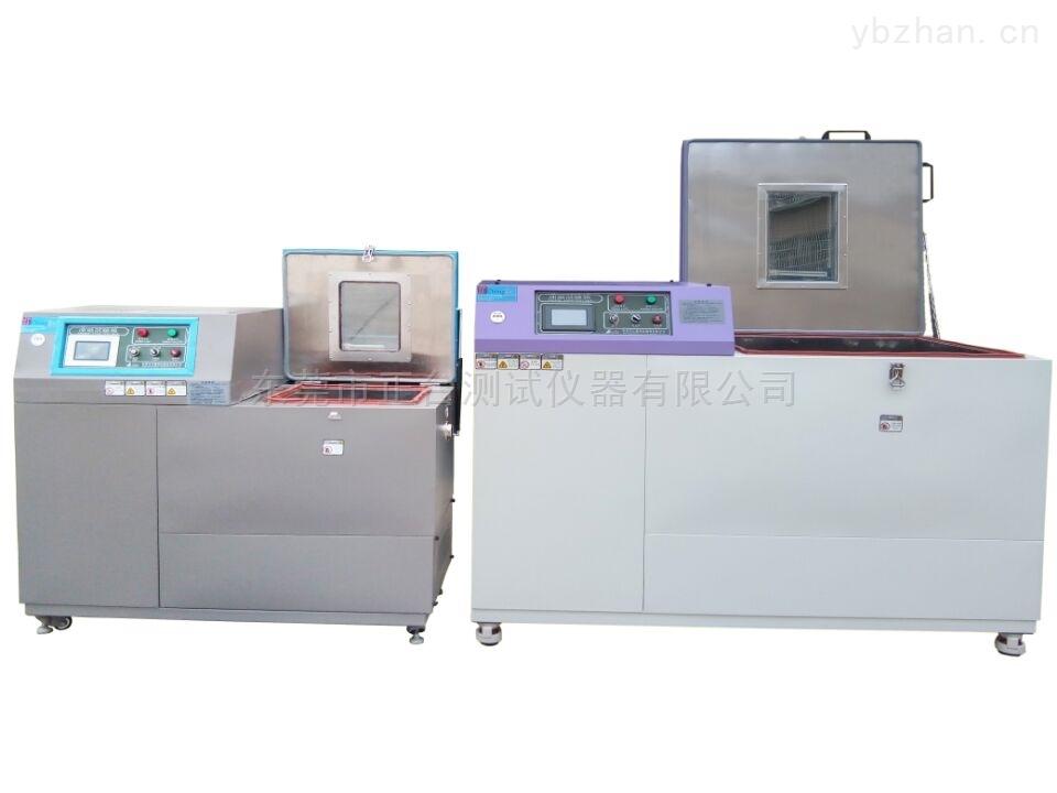 ZT-CTH-800L-普通混凝土凍融試驗機