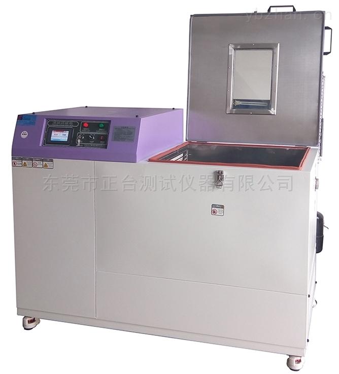 全自动冻融循环仪/全自动低温冻融試驗箱