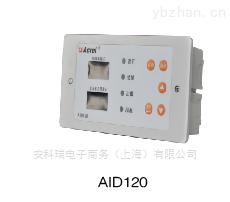 医疗IT专用AID系列报警与显示仪