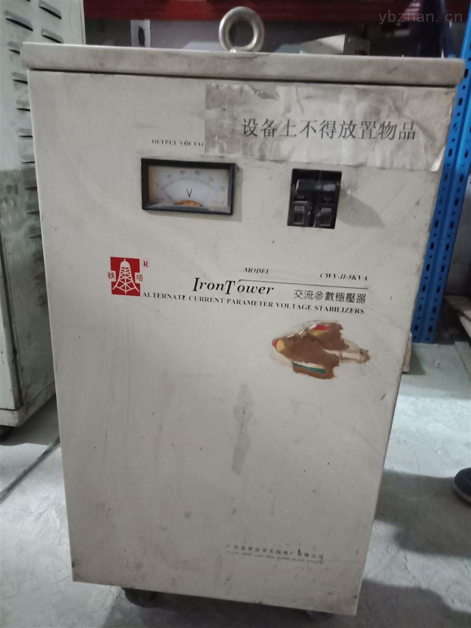 CWY-II-5KVA-國產鐵塔交流穩壓器