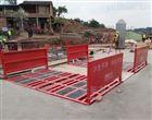 广元市利州区建筑工地自动洗车机