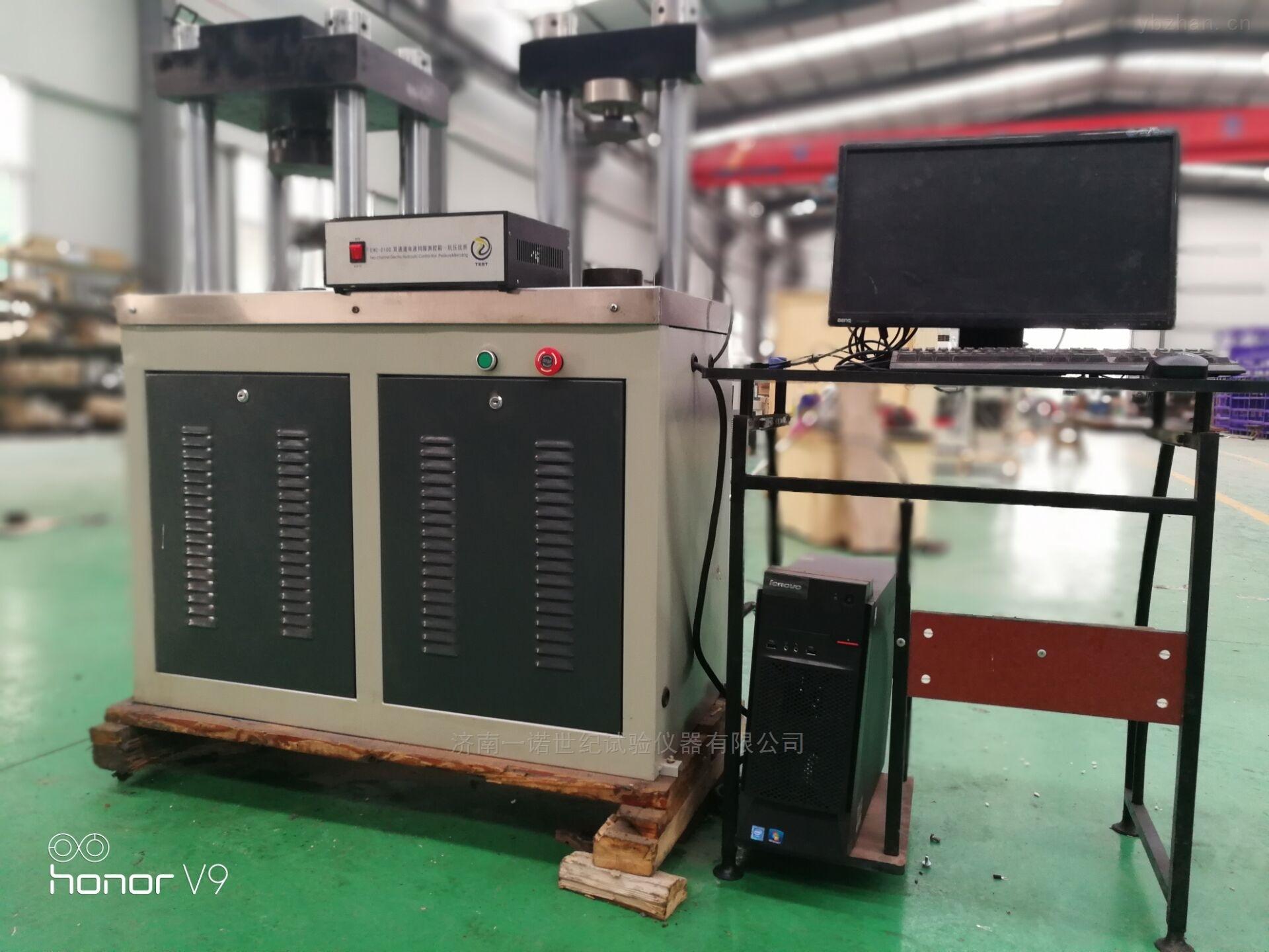 耐火材料抗折强度试验机