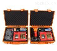 便宜便攜式超聲波流量計