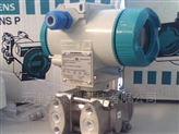 德国西门子7MF4433压力变送器选型