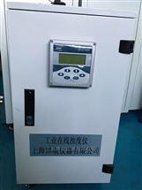 ZDYG-3088测自来水1NTU以下浊度在线检测仪