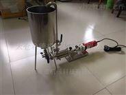 微球乳化高速乳化机