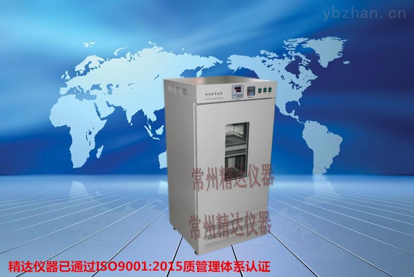 BS-2E恒溫搖床培養箱
