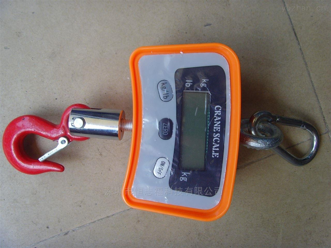 防磁吊秤-10噸佛山電子吊秤,行車電子秤