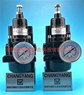 精密空氣過濾減壓閥,T50過濾調壓閥