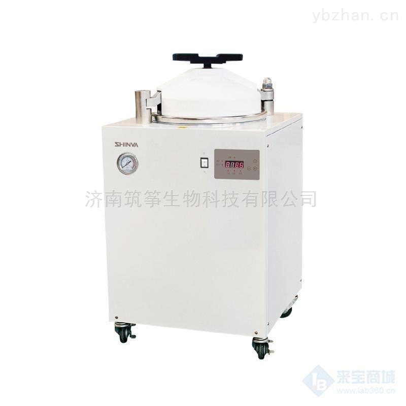 LMQ.C-80EJ-新華醫療全自動高壓蒸汽滅菌器