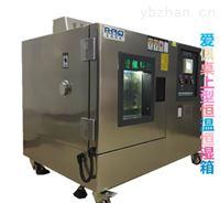 桌上型高低温制冷测试机