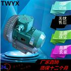 4kw防爆高压风机