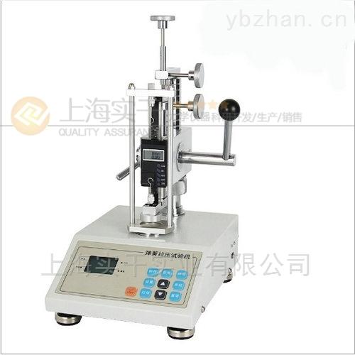 测量压力的仪器_测量弹簧压力仪器0-500N