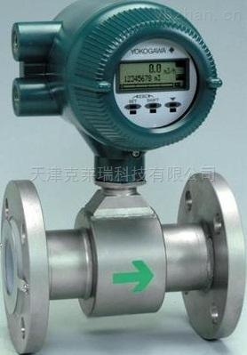 正品日本橫河DN50電磁流量計