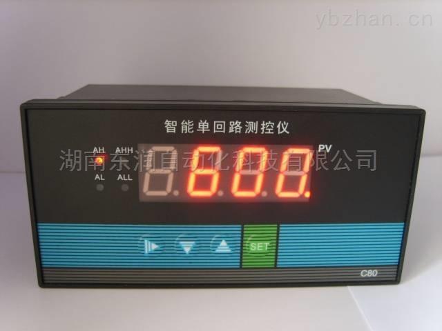 智能单回路数显测控仪