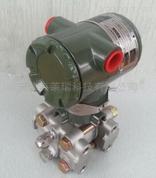 代理原装横河EJA530压力变送器现货