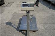150公斤電子臺秤價格