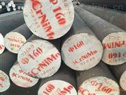 江苏结构钢30CrMo圆钢现货
